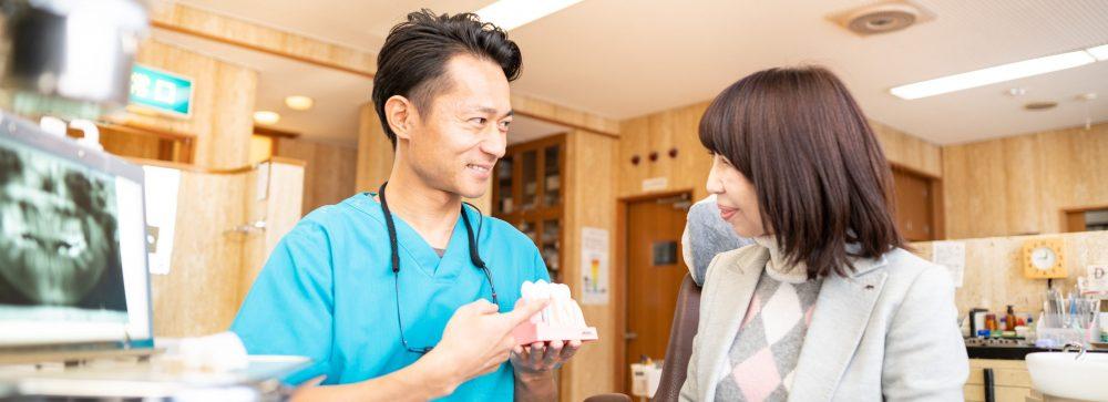 患者様のご希望に沿った入れ歯の作成